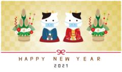 【謹賀新年】株式会社エイコウコーポレーションの気になるトコロ